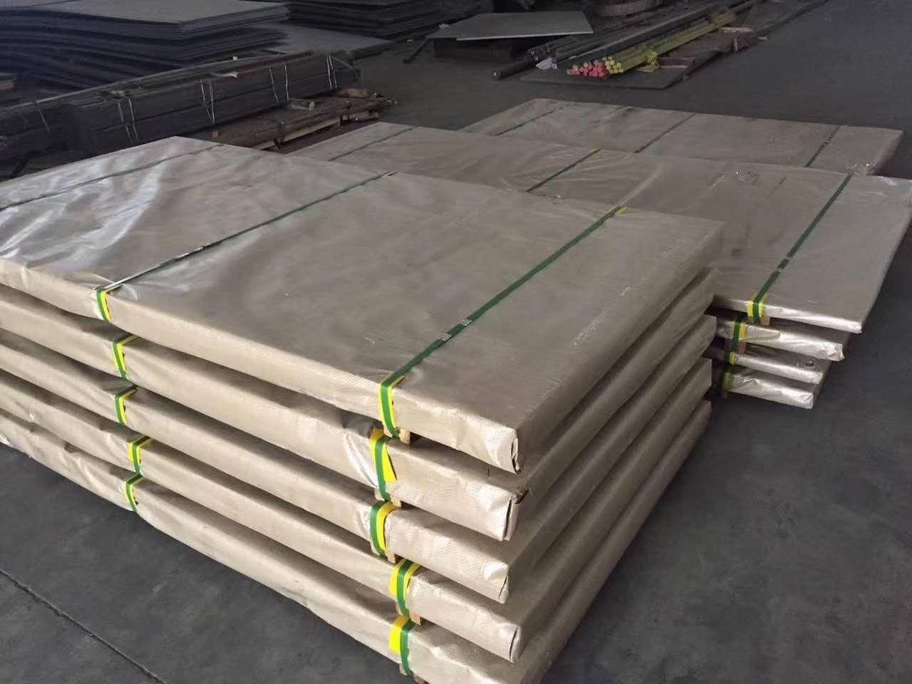 寿光304不锈钢卷板17-4不锈钢棒H1075固溶时效现货加工