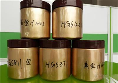 双鸭山铂铑合金回收咨询(上门回收)