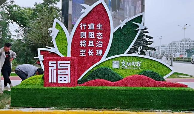 绿雕-节庆绿雕-盟开封五色草造型厂家报价-【轩轩绿雕】