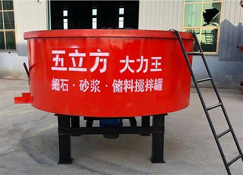 南昌三立方细石储料搅拌机设备