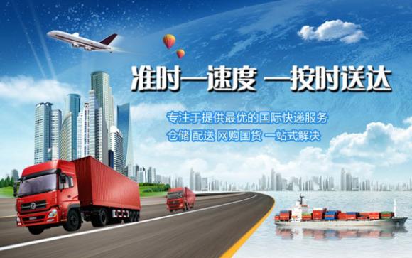 深圳罗湖区到嘉兴4.2米到18米大小回程车租赁费用是多少