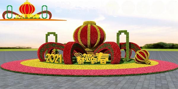绿雕-节庆绿雕-四庄园绿雕客服热线-【轩轩绿雕】