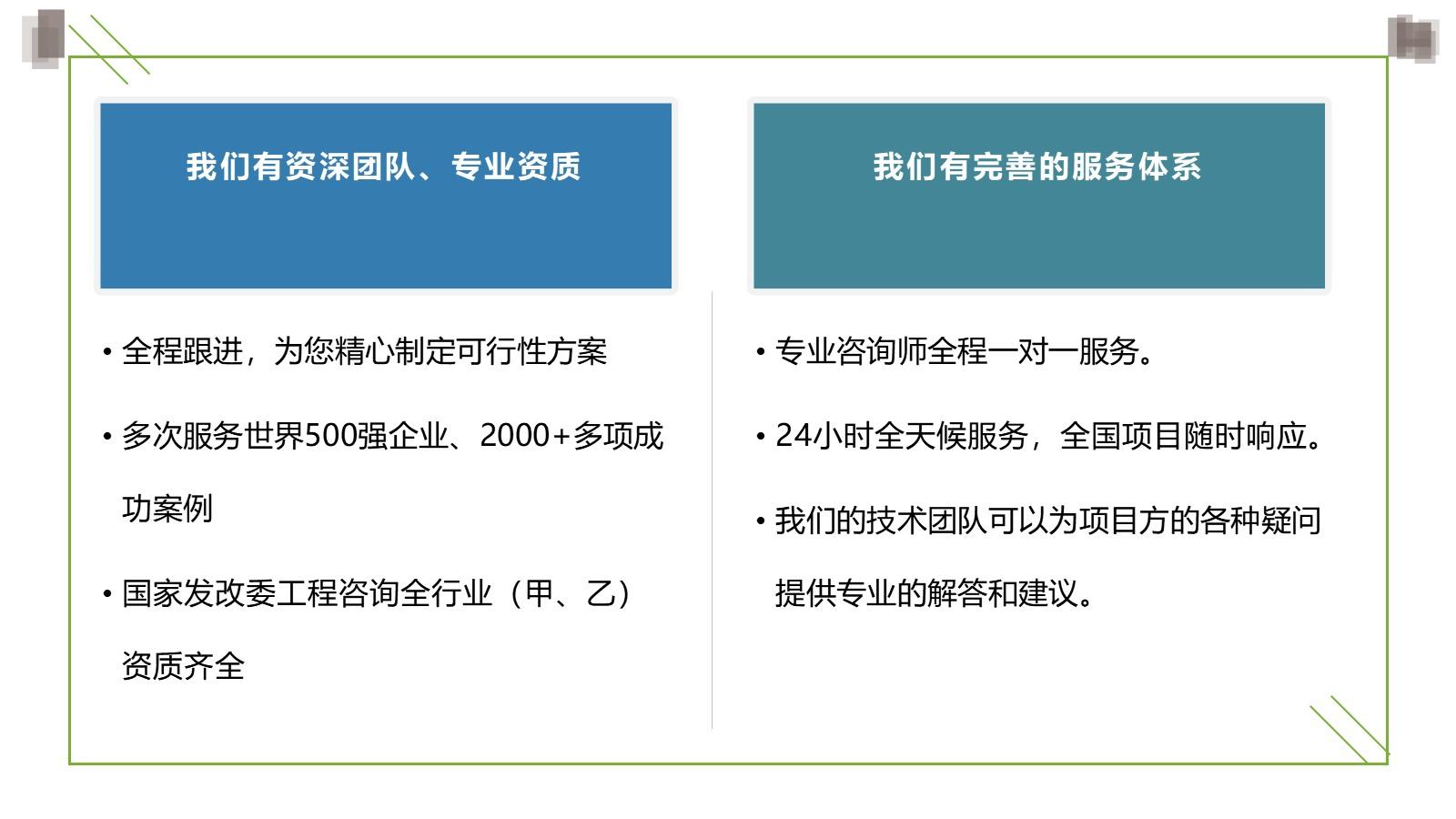 会宁写节能评估报告的公司写能评专业