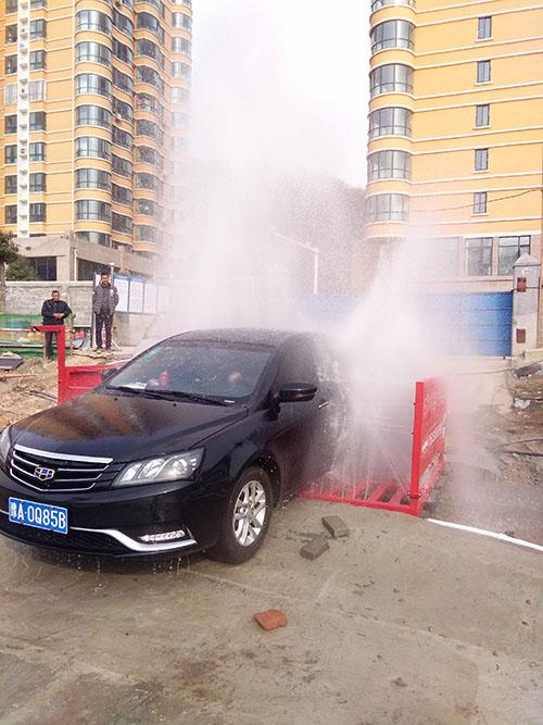黄冈洗车机洗车平台