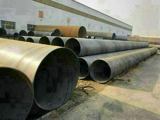 长寿1220mm直缝焊接钢管现货厂家