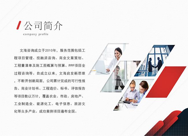 郑州市做服务投标书采购标书