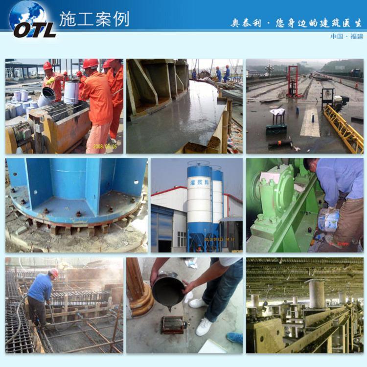 锦州H80灌浆料厂家电话