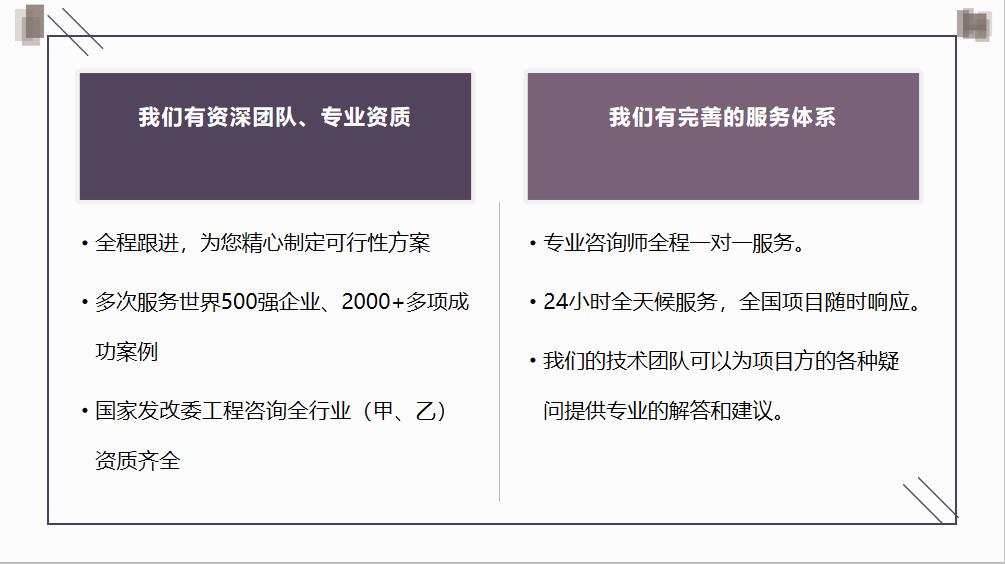 辽阳能写融资计划书的公司2020政策