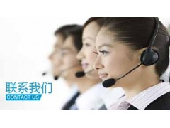 厦门普田燃气灶400客服售后服务热线查询