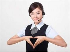 宜昌倍科冰箱售后服务丨全国统一维修400客服中心