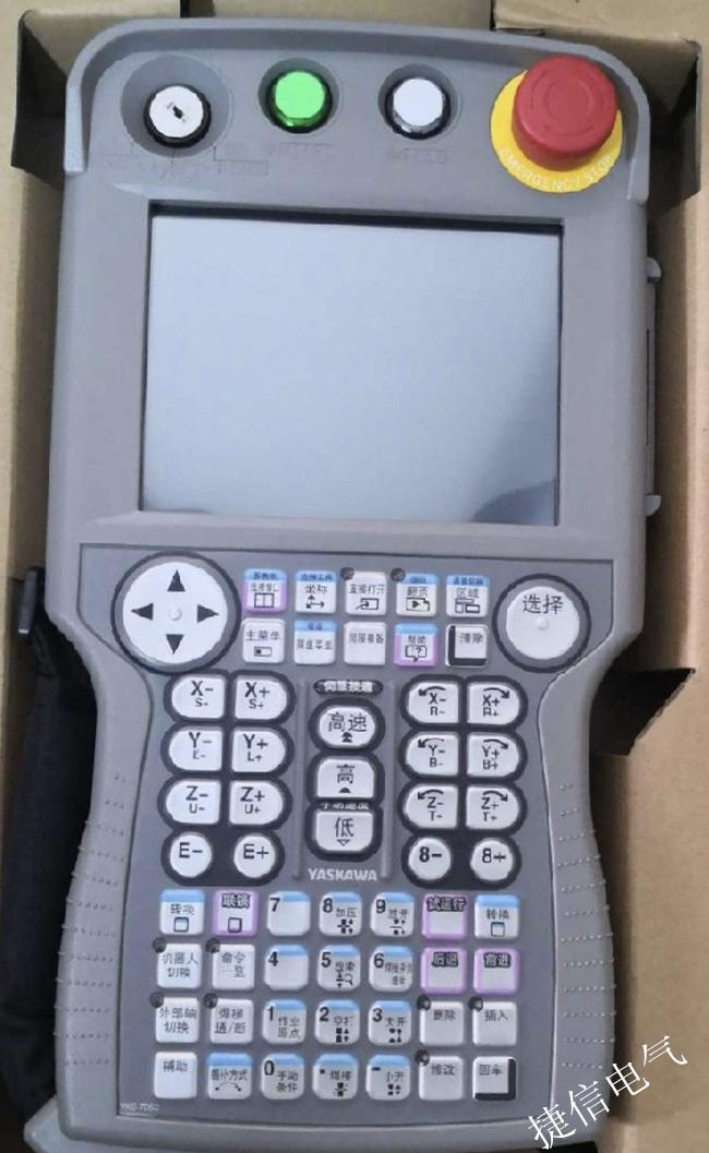惠州市飛利浦(TOSHIBA)機械手調節電腦鍵盤維修