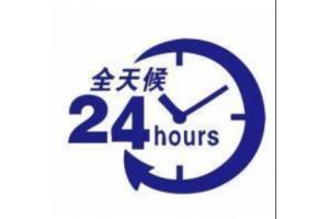 金华市万凯壁挂炉维修电话(各区24小时)故障报修统一客服热线)