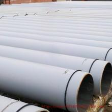 DN1600碳钢管道价格介绍( 江陵)