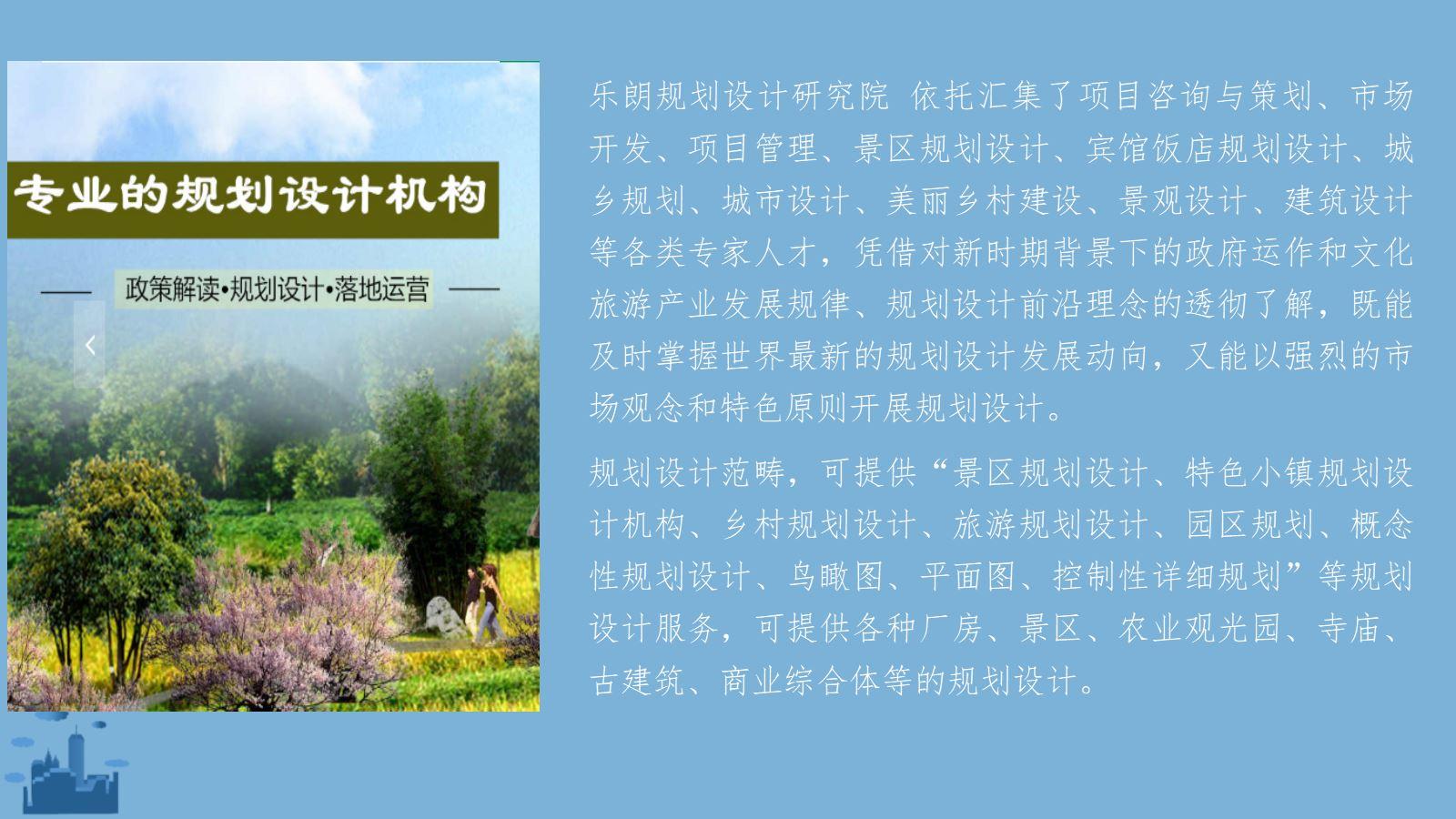 广东省内旅游:江西旅游景点你去过几个攻略在这里
