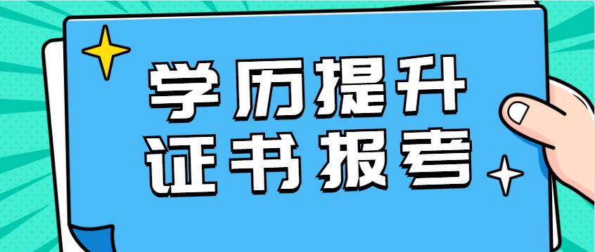 唐山2021年游泳教练证报名考生低通过率现象如何改变
