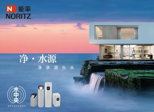 佛山能率热水器售后【NORITZ集团】能率热水器24小时服务电话