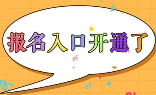 台州市报考施工升降机需要什么材料,报名时间多少