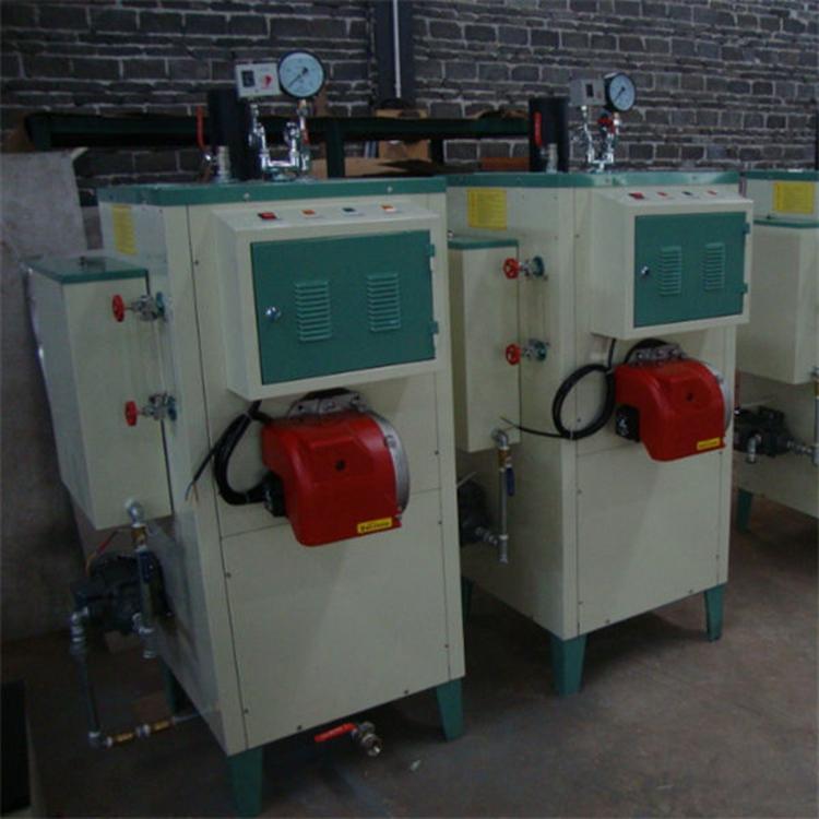 滁州80kg燃油蒸汽养护机