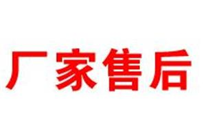 中控科技门禁全国售后电话-密理MILI厂家维修24小时服务热线