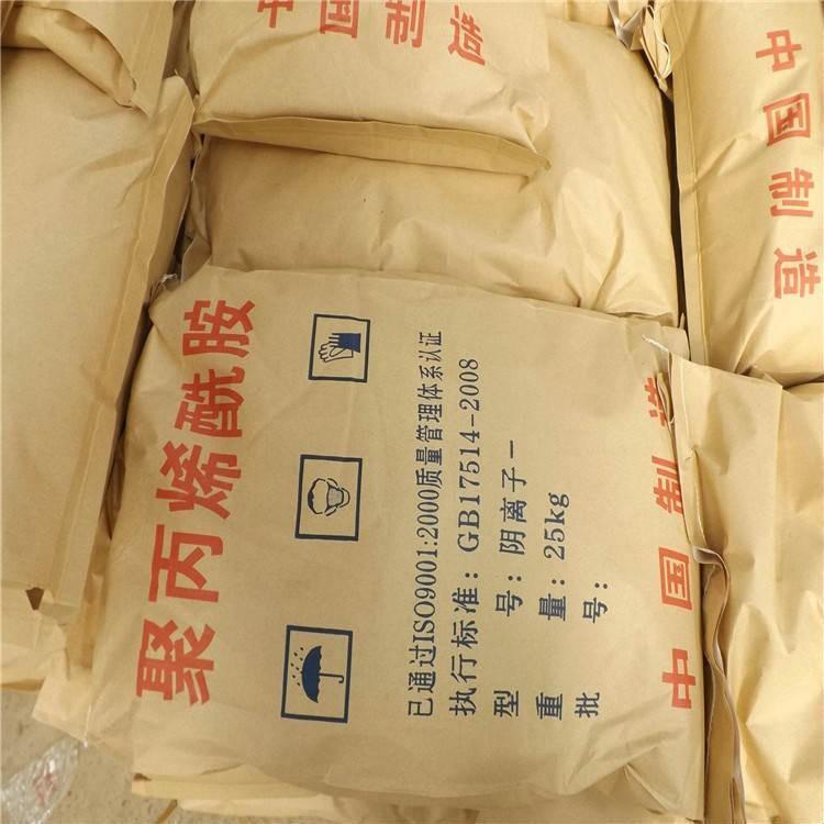 spfs聚合硫酸铁【厂家】陕西延安市实体厂家