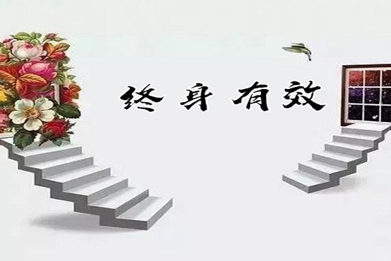 镇江市中医推拿按摩师证考试在哪里参加培训考试多久出