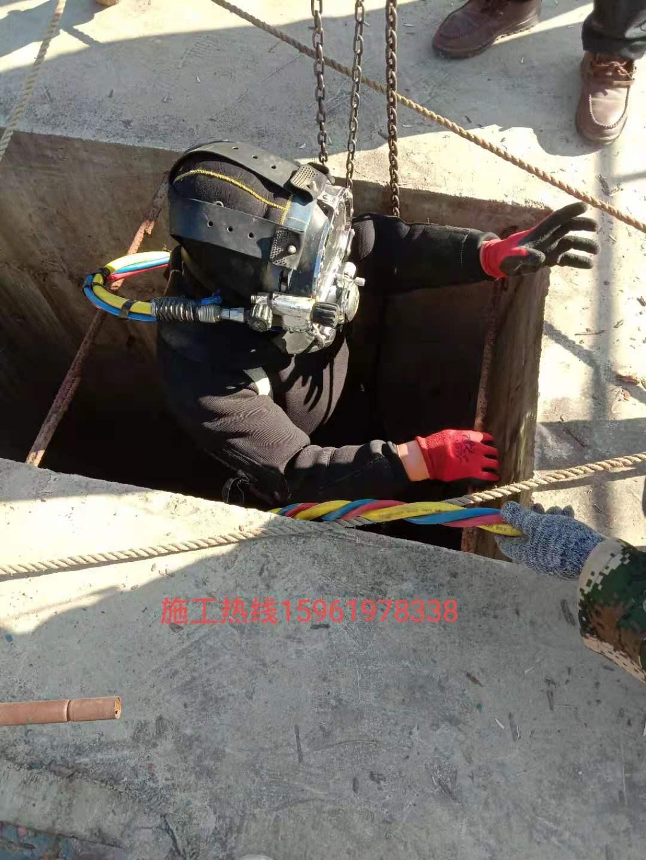 顶山市水下打捞公司——查找公益救援队