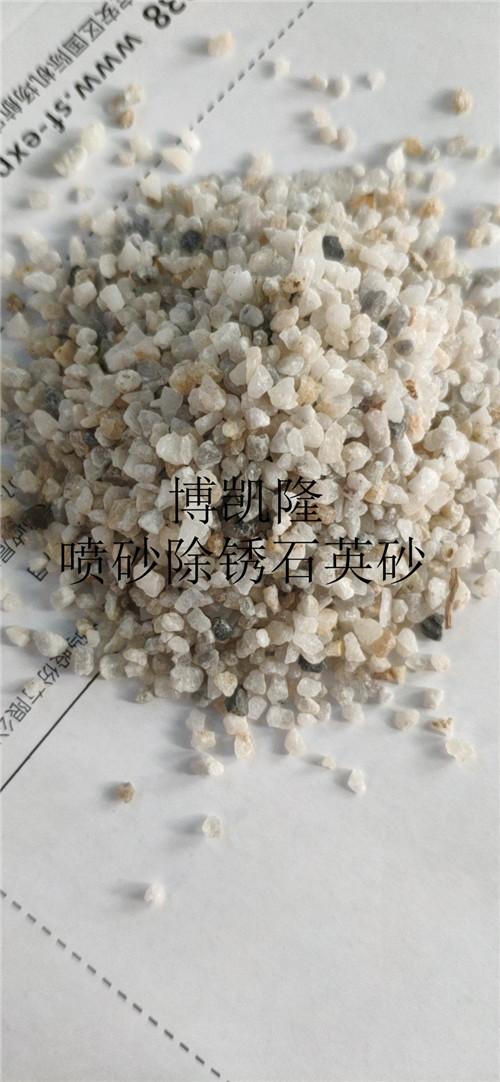 广西桂林石英砂喷砂除锈【硅砂厂】