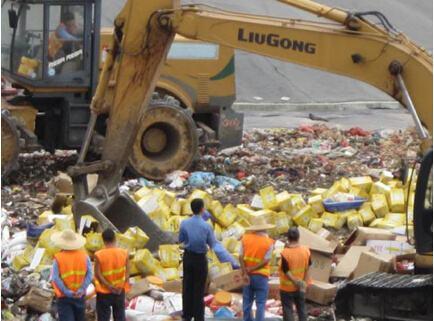 湖南省長沙市凍品銷毀公司在哪里