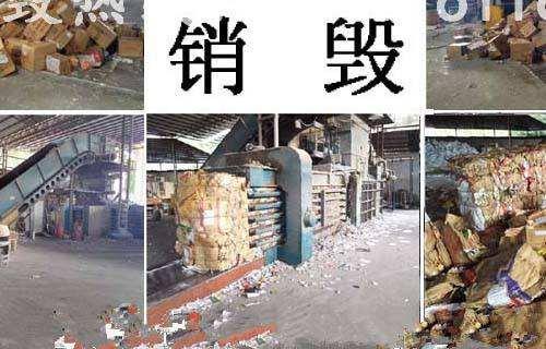 湖南省長沙市毛巾回收在哪里