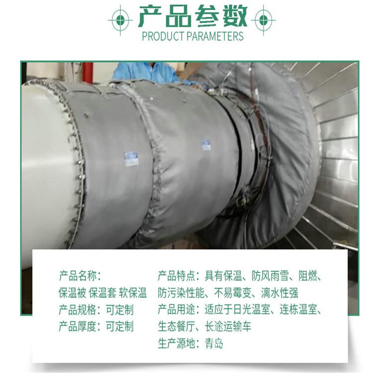 石家庄---软质可拆卸式轮胎厂阀门隔热套:采购【成东节能】