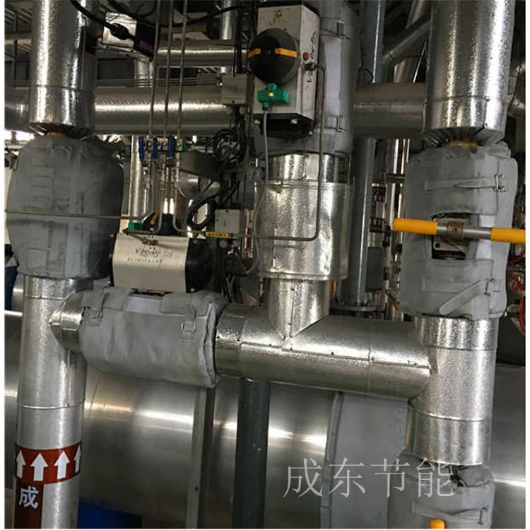 增城:柔性可拆卸油脂厂阀门隔热棉---好不好_(成东节能)