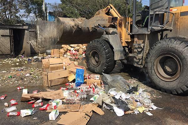 长沙市长沙县罚没产品销毁回收联系人电话