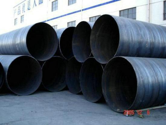 魏都码头打桩用DN2600螺旋钢管货到价格