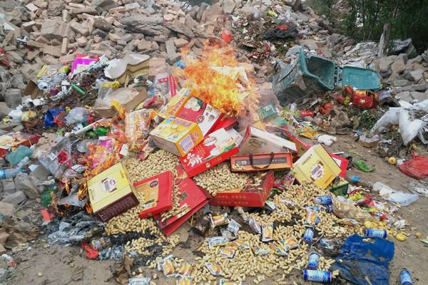 长沙市浏阳糖果销毁公司地址