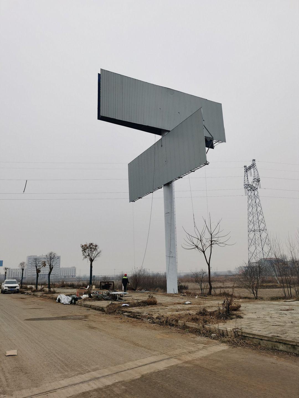 辽中单立柱制作厂家