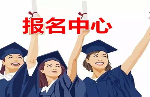 河南省濮阳市青少年心理成长指导师考试多久能拿到证书?