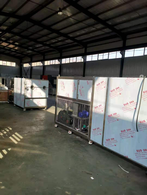 河南省商丘市猫粮冻干机质量好的厂家