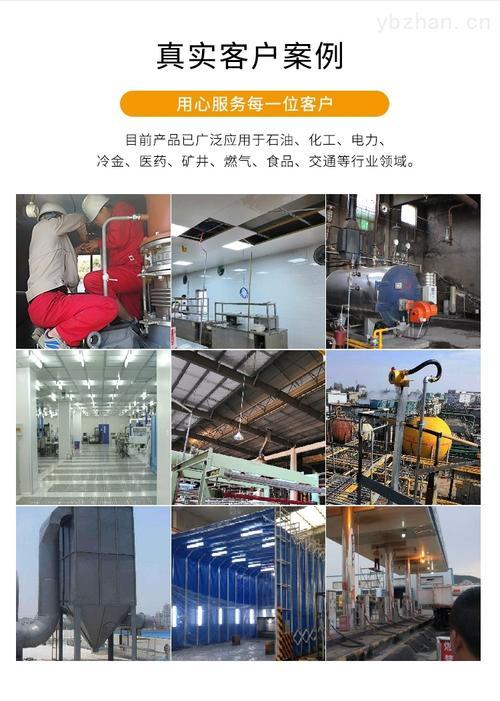 惠州市实验仪器校准-计量检验测定