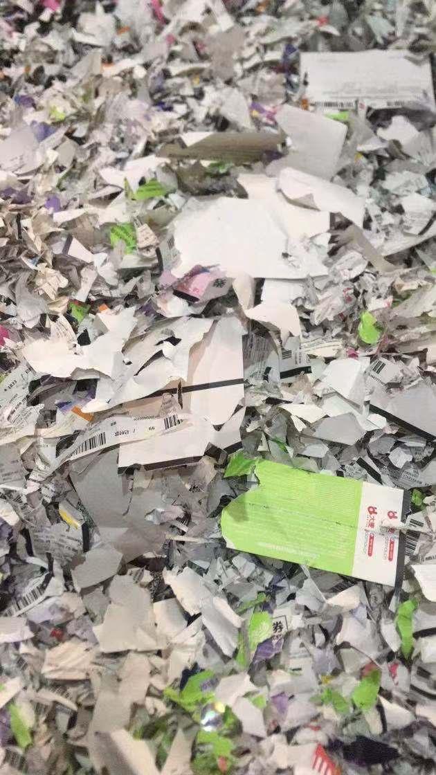四川省成都市钻菜板文件销毁公司联系人