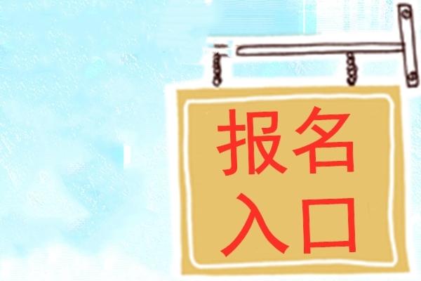 宿州地区施工员证材料员考取注意什么详细介绍一下