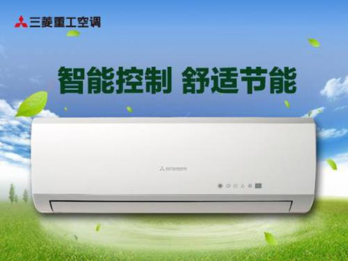 三菱空调售后维修服务官 网【Mitsubishi集团】厦门三菱空调售后