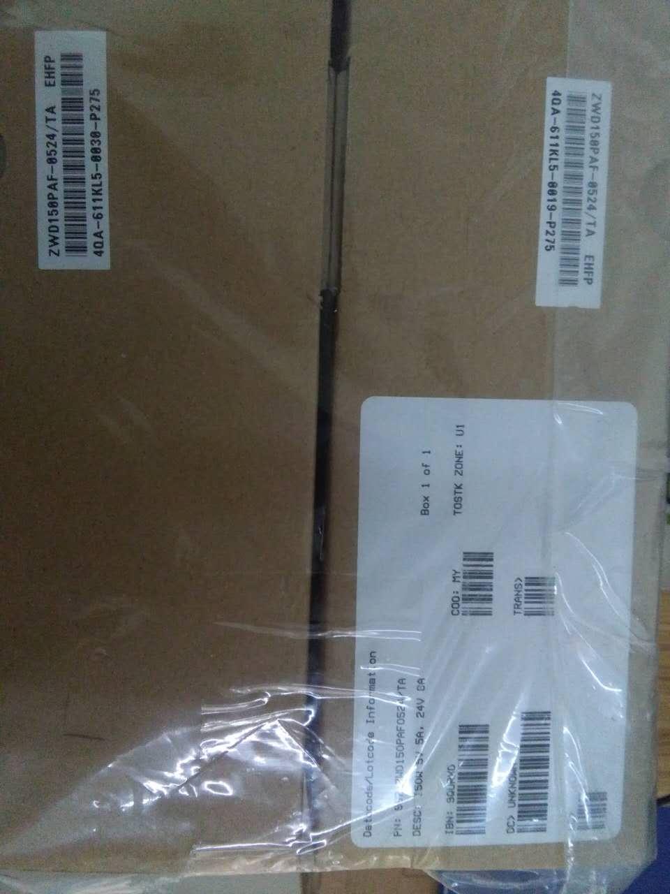 Remote 2M, SV-iG5A吉安市常年收购
