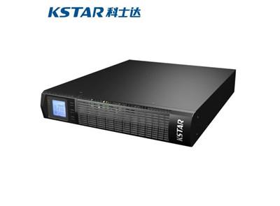 咨询 :株洲KSTAR UPS不间断电源 YDC9106H型号齐全