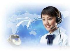 台州椒江区乐京空气能地暖热泵售后维修电话/全国售后服务查询点