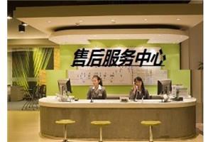 广州乐创制冰机售后电话(全国售后服网400