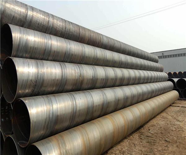 1分钟前:天然气输送用2920螺旋钢管价格-泉州市