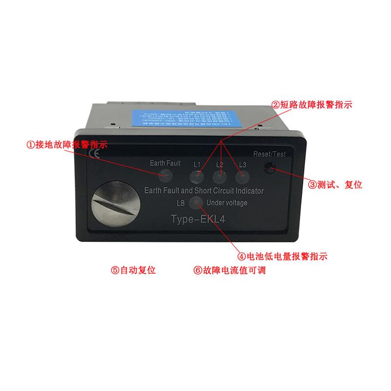 蔡甸10KV通讯型线路故障指示器ekl5价格