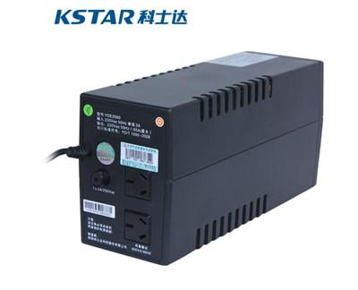 咨询 :迪庆科士达不间断电源 YDC9306-RT优点