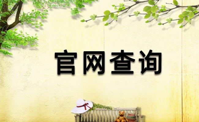 黑龙江省谁能说一下建筑升降机操作证怎么考,具体细节是什么