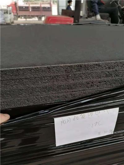 洛阳沥青浆膏板市场报价